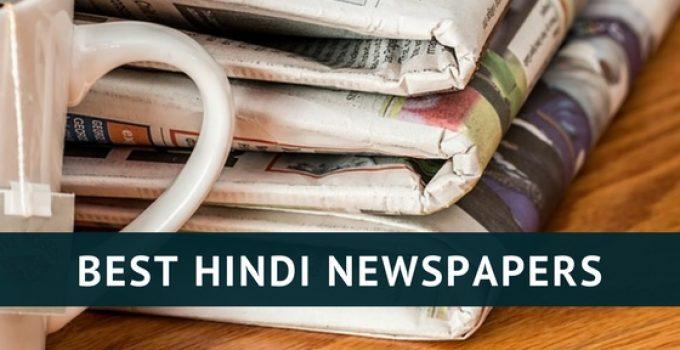 best hindi newspapers.jpg
