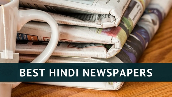 17 Best Hindi Newspapers to Get Latest Hindi News Updates