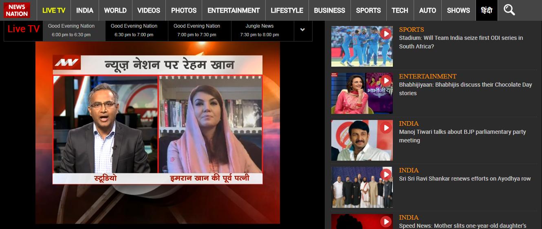 Hindi News Online